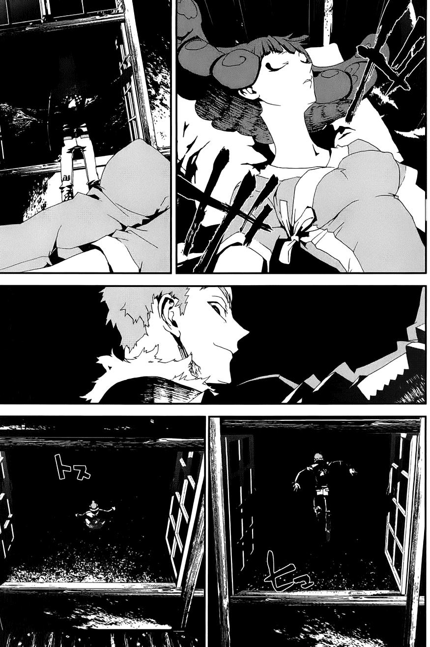 Shiki chapter 17 trang 12