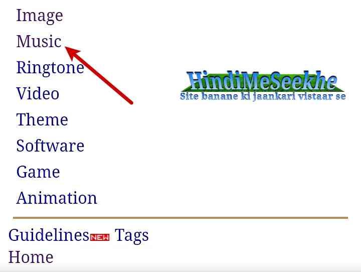 wapka-website-create-category