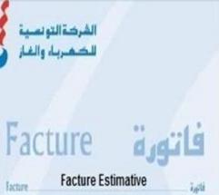 facture tunisie