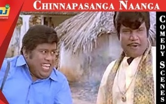 Chinna Pasanga Naanga | Movie Comedy Scenes | Goundamani Comedy