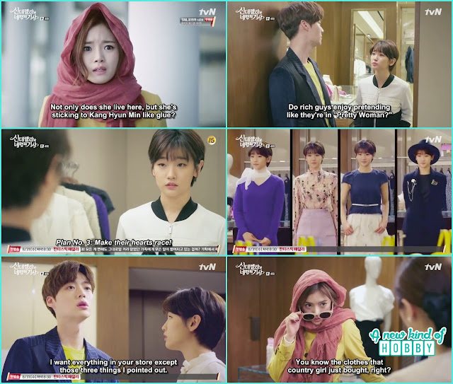 hyun min take ha won for hopping - Cinderella and Four Knights - Episode 4 Review