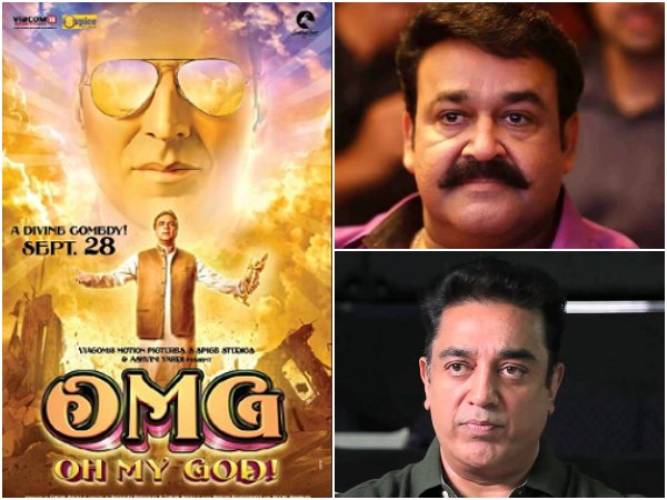 Kamal Haasan & Mohanlal To Team Up For Oh My God Movie Remake