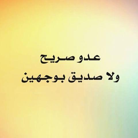 خولة مبارك الحساوي Twitterissa