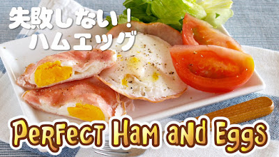 recipe: microwave ham recipes [6]