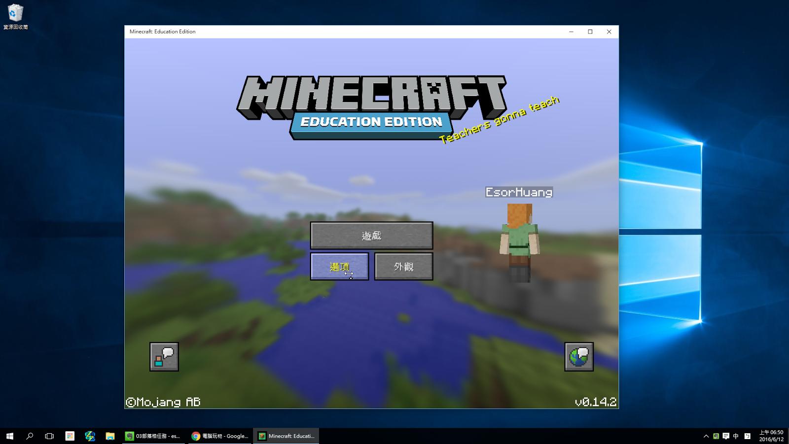 網頁 版 minecraft
