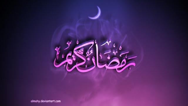Ramadan Mubarak Download Images