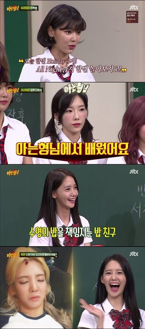 kkul] SNSD on Knowing brother and Running Man - Netizen