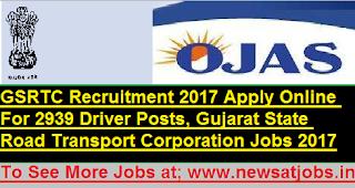 gsrtc-2939-driver-jobs