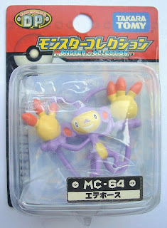 Ambipom Pokemon figure Tomy Monster Collection MC series