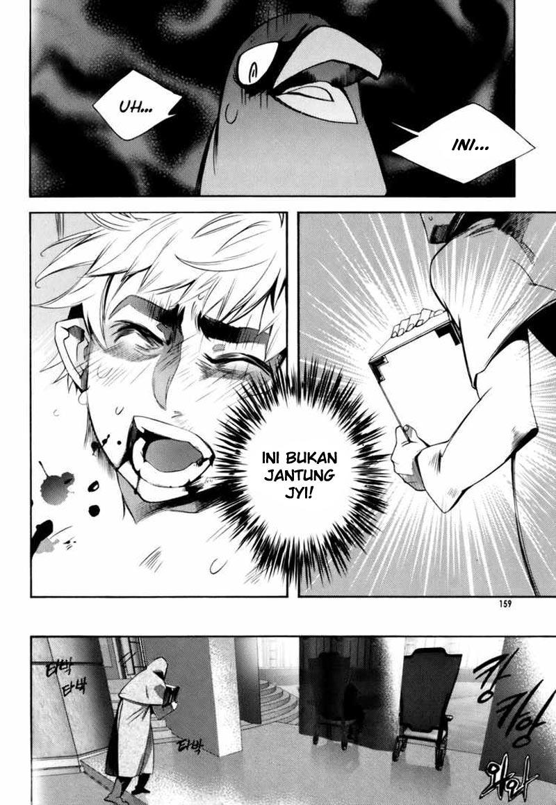 Komik cavalier of the abyss 006 7 Indonesia cavalier of the abyss 006 Terbaru 7|Baca Manga Komik Indonesia|
