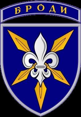 емблема 16 обрАА