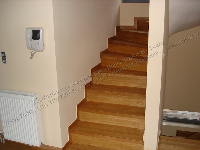 Επένδυση και λουστράρισμα τσιμεντένιας σκάλας με ξύλο