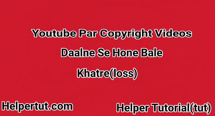Youtube-par-copyright-videos-upload-karne-ke-khatre-loss.jpeg