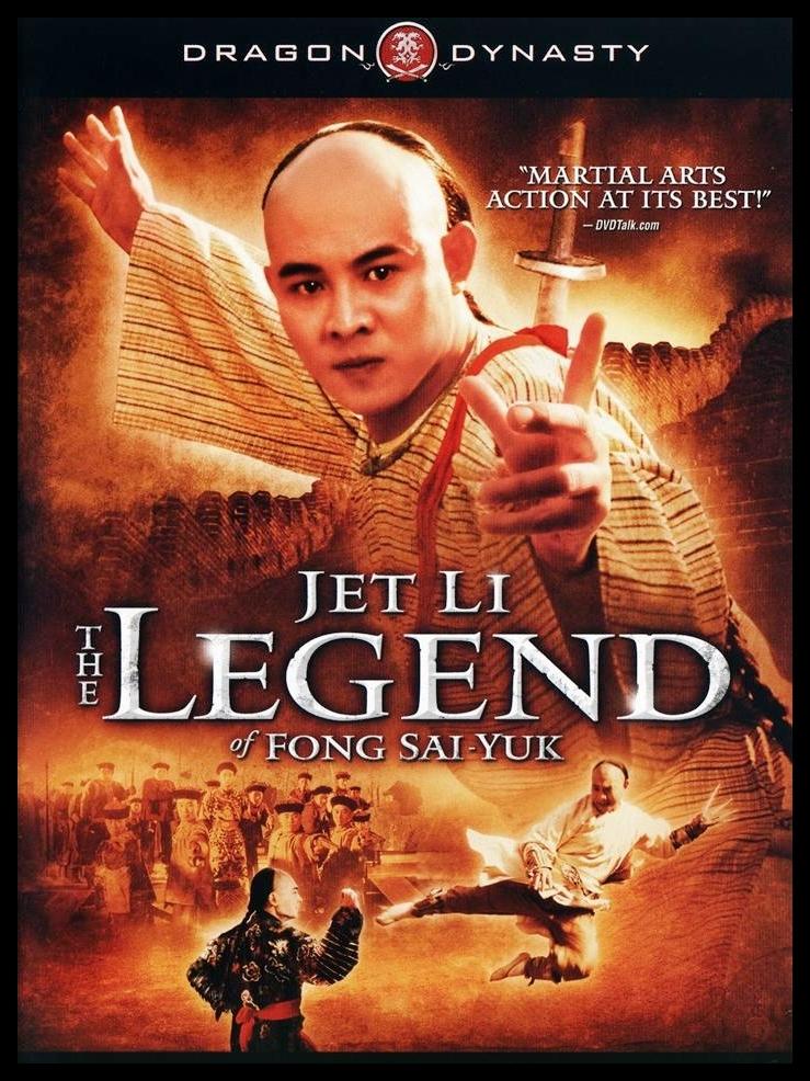 A Saga de um Herói - HD 720p - Legendado
