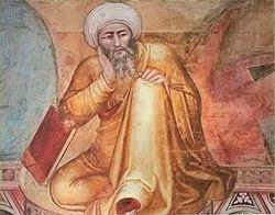 Lukisan Ibnu Rusyd