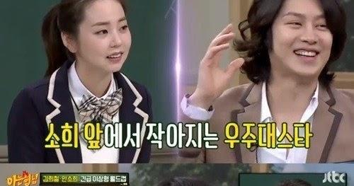 Kim Heechul wonders why he can t get a girlfriend Netizen Buzz