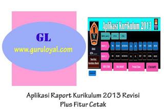 Aplikasi Raport Kurikulum 2013 Revisi, Plus Fitur Cetak