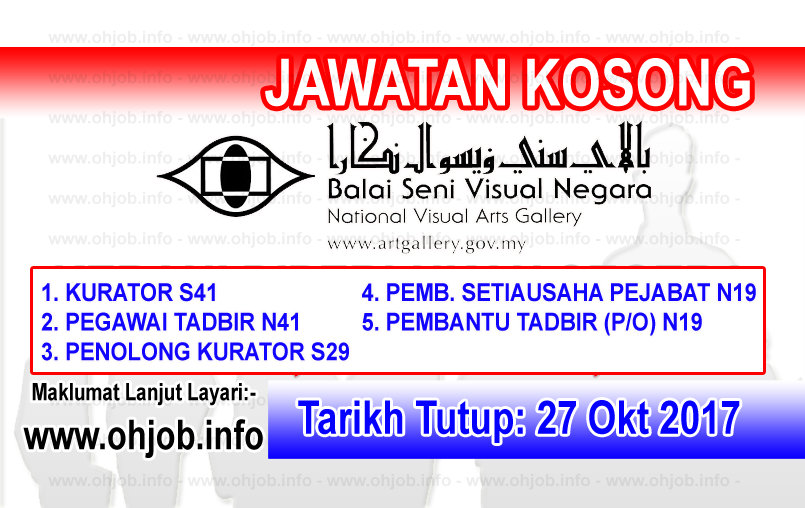 Jawatan Kerja Kosong Lembaga Pembangunan Seni Visual Negara logo www.ohjob.info oktober 2017