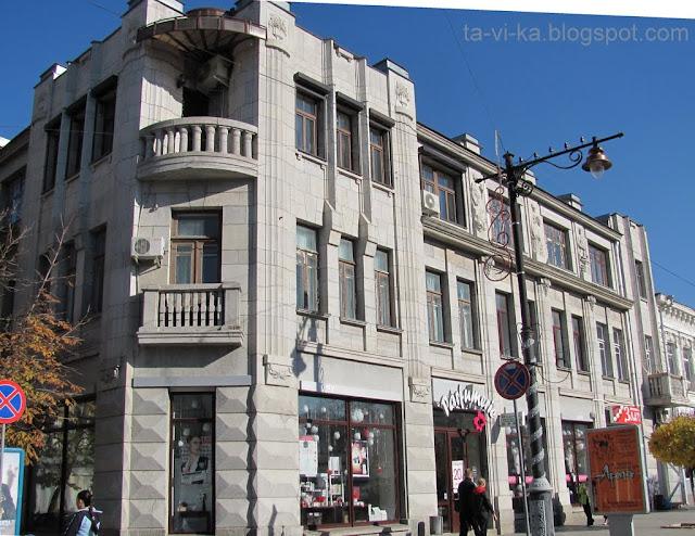 симферополь здание Консервтреста