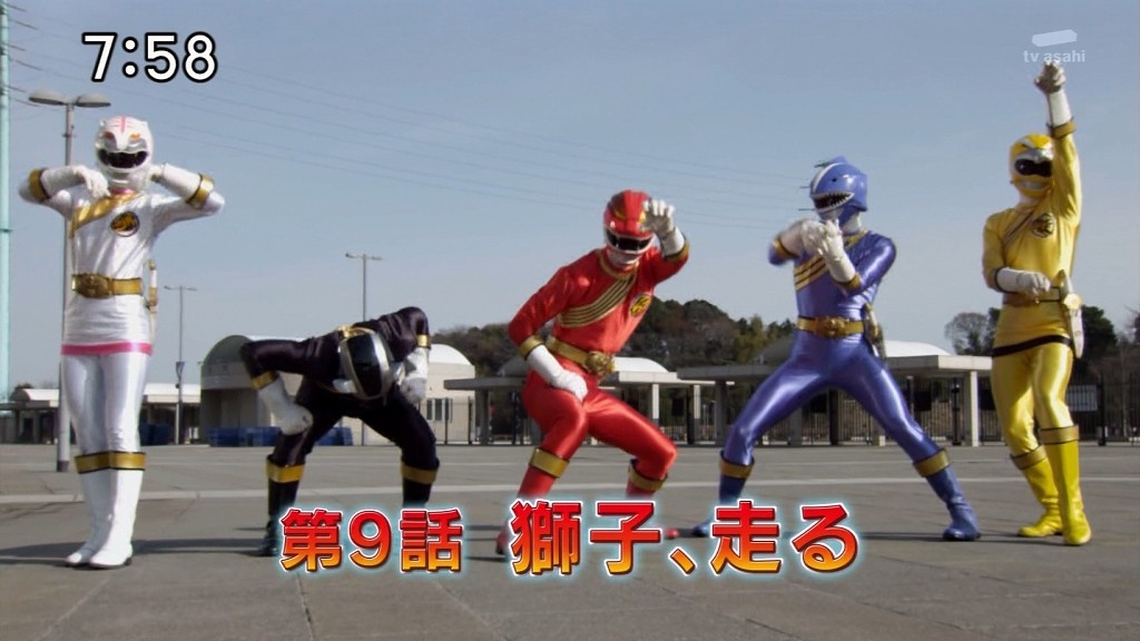Super sentai gaoranger episode 1 / Shining hearts episode 03