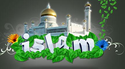 Ilmu Ini-: Islam Untuk Semua - Bab 6(Part 1)