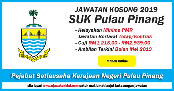 Jawatan Kosong SUK Pulau Pinang 2019