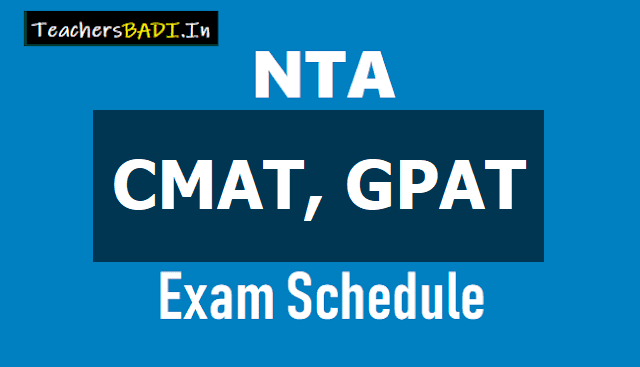 NTA CMAT, GPAT Exam Schedule 2020
