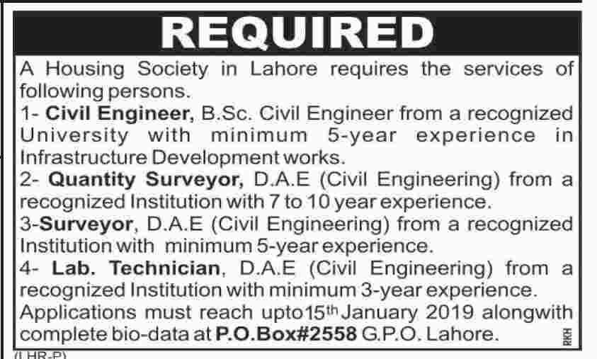 dae engineer 2019 Jobs
