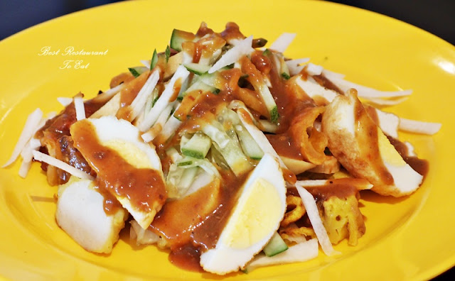 Indian Rojak Merdeka 2016 Hawker Street Food Marriot Putrajaya Selangor