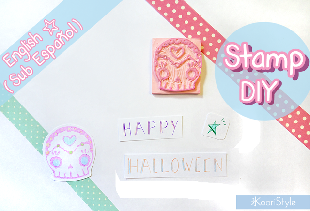 KooriStyle,Koori Style, DIY,Tutorial, Halloween, Stamp, Rubber, Hanko, Easy, Cute, Kawaii, Simple, Day of the Dead, Dia de Muertos, Sello, Facil, Tutorial, Sugar, Skull, Calavera