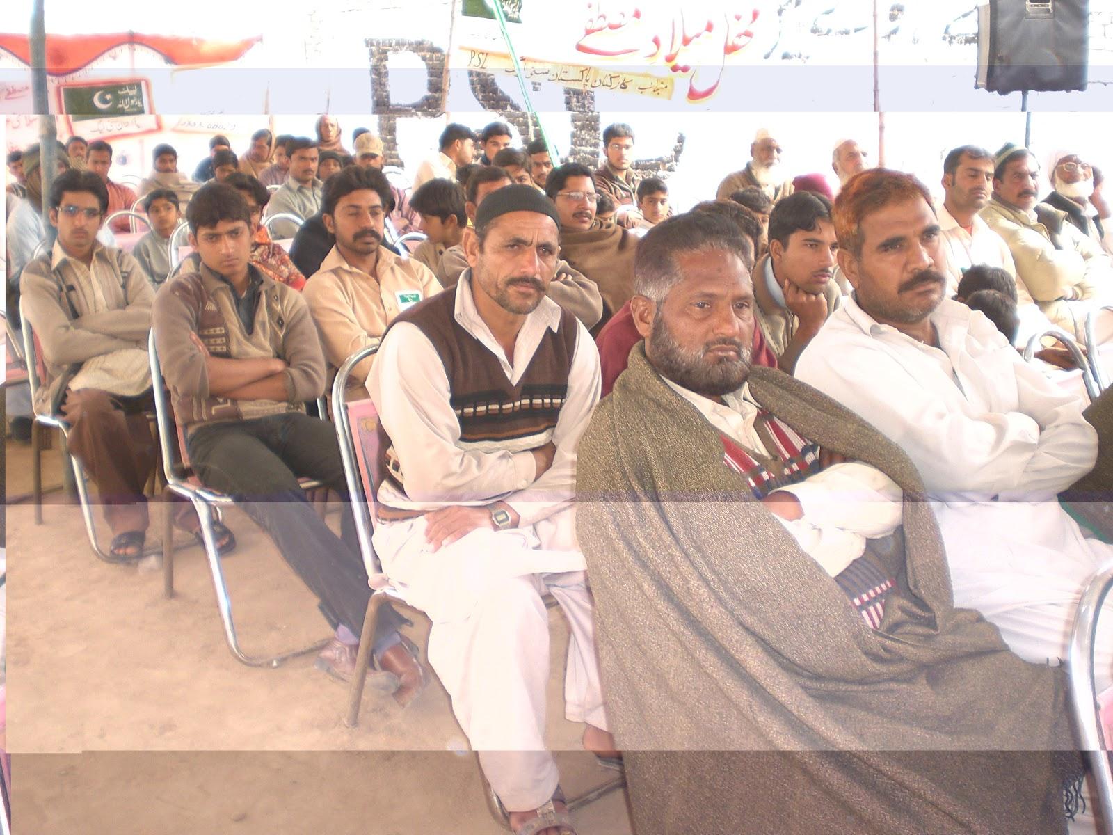 PAKISTAN SUNNI LEAGUE پاکستان سنی لیگ: 12-02-2012 PSL Pakistan sunni