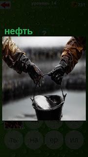 двое мужчин несут ведро в котором находится нефть