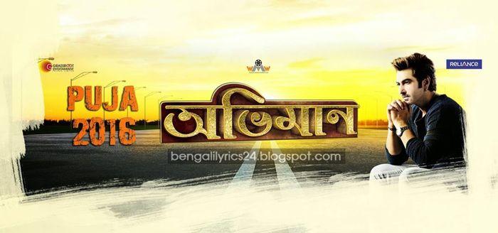 Abhimaan (2016) Songs Lyrics, Jeet, Subhasree, Sayantika