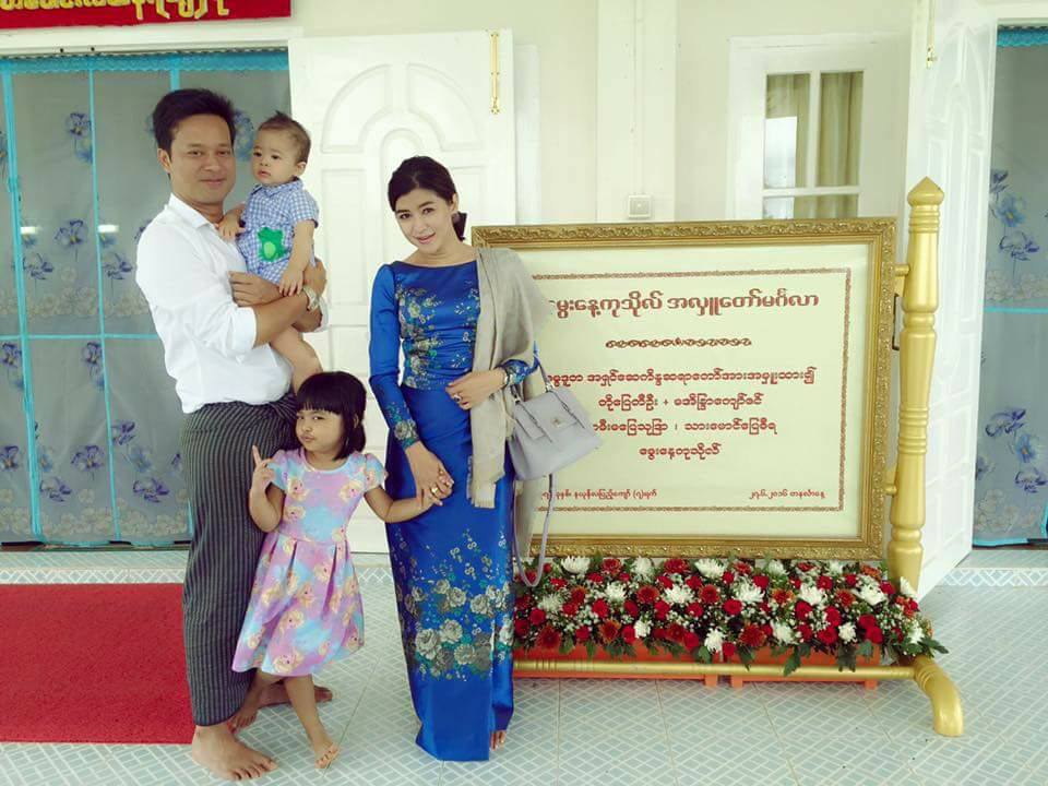 Pyay Ti Oo and Eaindra Kyaw Zin Son Pyay Dira Birthday Pictures
