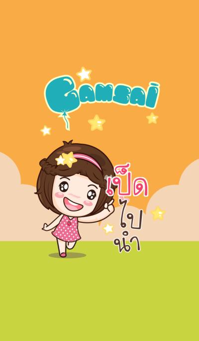 PED gamsai little girl_E V.03
