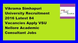 Vikrama Simhapuri University Recruitment 2016 Latest 84 Vacancies Apply VSU Nellore Academic Consultant Jobs