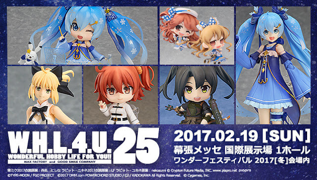 http://www.mechanicaljapan.com/search/label/wonderfestival2017winter