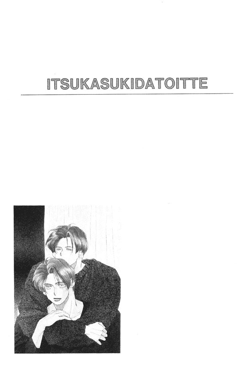 Hình ảnh ISI_Chap5_Shuumi 052 in Itsuka Sukida to Itte