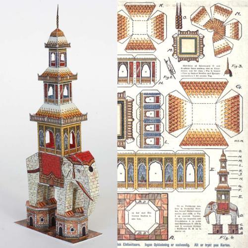 Vintage Papercraft Elephant Pagoda