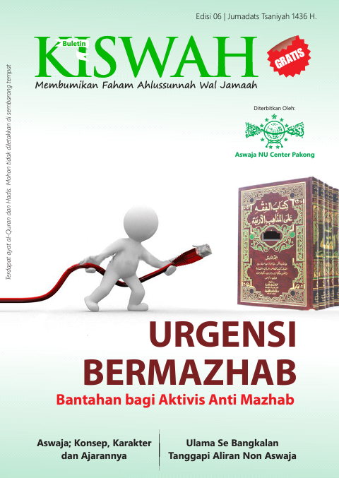 Download Buletin Kiswah Edisi 06 Jumadats Tsaniyah