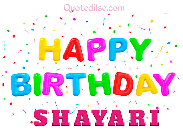 Happy Birthday Shayari