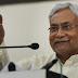 मुख्यमंत्री नीतीश कुमार बजलाह 'मैथिली', वीडियो वायरल!