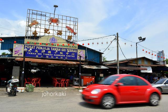 Taman-Sri-Tebrau-Hawker-Centre-Johor-Bahru