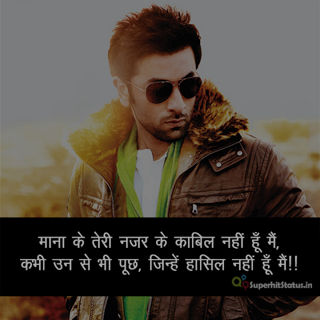 Faadu Status Of Royal Boy in Hindi on Mana K Teri Image