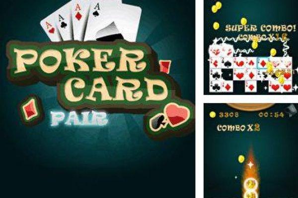Juego De Casino El Solitario Recette Roulette Palmier