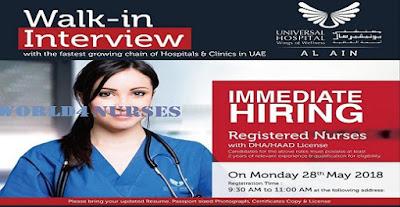 Universal Hospital Al Ain Nurses Walk In UAE 2018