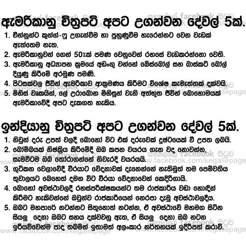 "Search Results For ""Sinhala Wadan"""