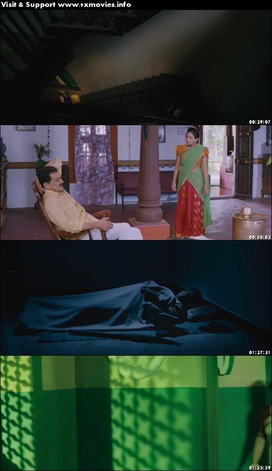 Shivalinga 2016 UNCUT Dual Audio Hindi
