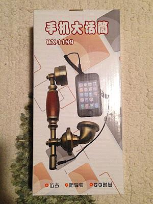 iPhone(アンドロイド)用レトロ受話器