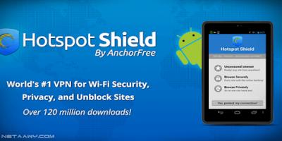 تحميل-برنامج-HotSpot-Shield